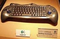 Speciální klávesnice pro PS2