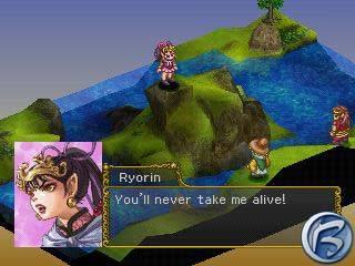 Saiyuki: Journey West