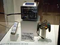 GameCube s DVD