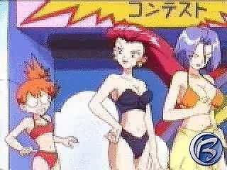 Obrázek z osmnáctého dílu seriálu Pokémon v originále nazvaném Vacation at Porta Vista