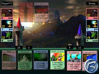 Might and Magic VIII - Day of Destroyer