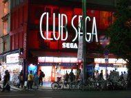 Turné po tokijských hernách