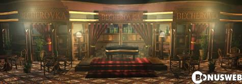 Panoramatický screenshot ze hry Becher Láhve :-)