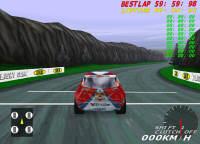 Racing Dynamics