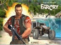 Far Cry - větší obrázek ze hry
