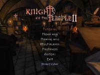 Knights of the Temple 2 - větší obrázek ze hry