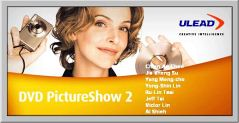 Ulead DVD PictureShow  2.0