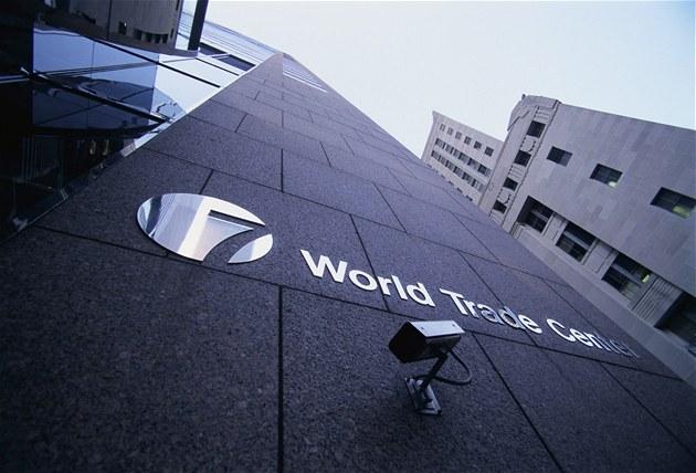 World Trade Center - budova 7
